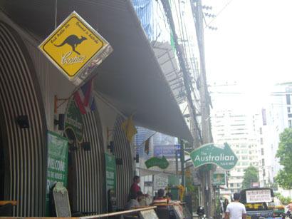 20111017bangkok-013