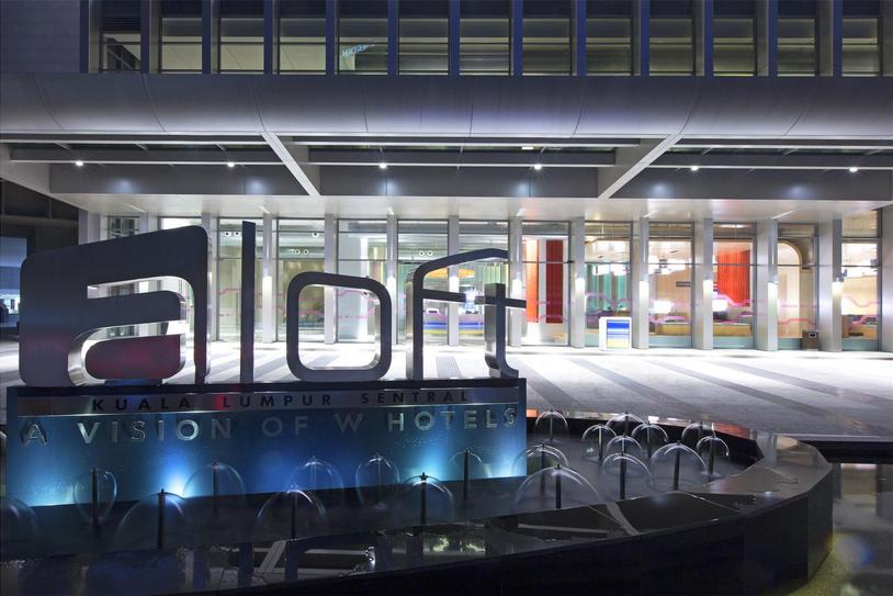 Aloft-KL - Image: Aloft Hotel, Starwood Hotels