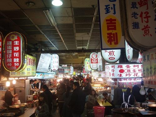 Taipei night market - Amy McPherson