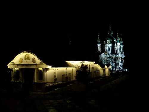 Kiev at night - Amy McPherson
