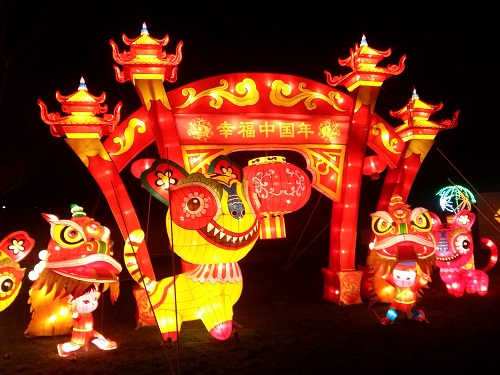 A lantern gate welcomed us to the Magical Lantern Festival (Image: William McPherson)